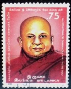 Ven-Heenatiyana-Sri-Dhammaloka-Maha-Nayake-There