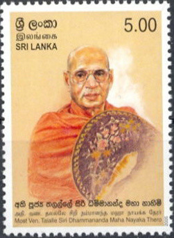 Talalle-Siri-Dhammananda-Maha-Nayaka-Thero