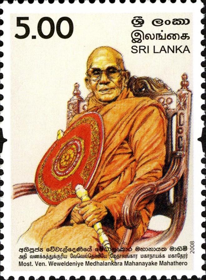 Stamp-medhalankara-Mahanayaka-thero