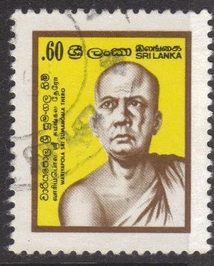 Wariya-Stamp