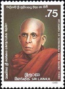 Weligama-Sri-Sumangala-Maha-Nayake-Thero